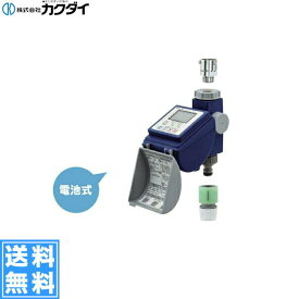 """[502-310]カクダイ[KAKUDAI]潅水コンピューター""""ジュニア""""【送料無料】"""