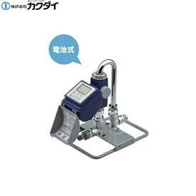 [502-312]カクダイ[KAKUDAI]移動コンピューター[電池式]潅水コンピューター[送料無料]