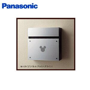 [全品ポイント2倍 7/19(月)20:00〜7/26(月)01:59]パナソニック[Panasonic]DisneyサインポストFASUSアルミヘアラインM-1タイプCTC2000SMT