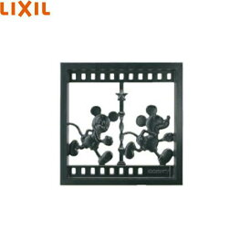 リクシル[LIXIL/新日軽]ブロック飾りミッキーC型NNA021G【送料無料】