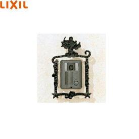 リクシル[LIXIL/新日軽]インターホン台座飾りミッキーB型WJL127GM【送料無料】