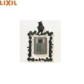 リクシル[LIXIL/新日軽]インターホン台座飾りプーさんB型WJL131GM【送料無料】