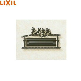 リクシル[LIXIL/新日軽]ポスト口金飾りミッキーC型WJL140GM【送料無料】