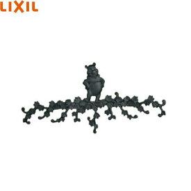 リクシル[LIXIL/新日軽]壁飾りプーさんB型WJL161GD【送料無料】