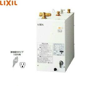 [EHPN-F12N1]リクシル[LIXIL/INAX]小型電気温水器[手洗洗面器スタンダード12Lタイプ](100Vタイプ)【送料無料】