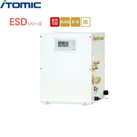 【★1/25限定★エントリー&楽天カードでポイント最大12倍】[ESD35B(R/L)X111C0]イトミック[ITOMIC]小型電気温水器[ESDシリーズ][操作部B・単相100V・1,1Kw・35L]【送料無料】