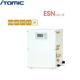 【★1/25限定★エントリー&楽天カードでポイント最大12倍】[ESN12B(R/L)N215C0]イトミック[ITOMIC]小型電気温水器[ESNシリーズ][操作部B・単相200V・1,5Kw・12L]【送料無料】