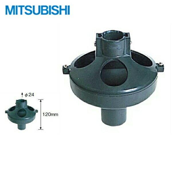 [GT-70G]三菱電機[MITSUBISHI]電気温水器[給湯専用タイプ用]ホッパー