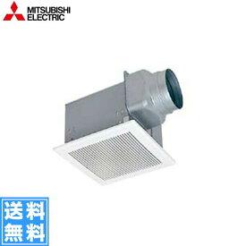 三菱電機[MITSUBISHI]天井換気扇・天井扇VD-20ZX10-C[クールホワイト][低騒音タイプ][送料無料]