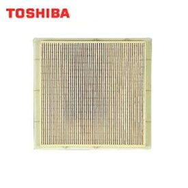 【最大300円offクーポンあり!12/3〜12/6】[F-25EK]東芝[TOSHIBA]空調換気扇別売部品(フィルター)交換用クリーンフィルター