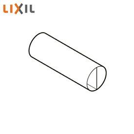 [WSWZ601]リクシル[LIXIL]エアマイスター2層管パイプ