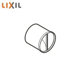 [WSWZ602]リクシル[LIXIL]エアマイスター2層ひねり管