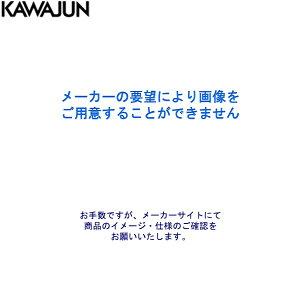 [全商品ポイント2倍!4/9(金)20:00〜4/16(金)1:59][SC-902-XC]カワジュン[KAWAJUN]ダブルタオル掛け[SC90 Series][P=450]