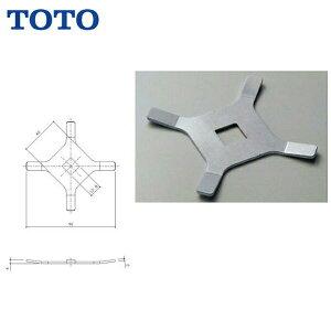 TOTO洗濯機パントラップ締め付け工具PWH102