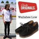 Clarks Original (クラークスオリジナル) Wallabee/ ワラビー