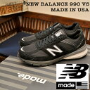 【MADE IN USA☆】 NEW BALANCE (ニューバランス) M990BK5 /990V5