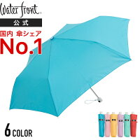 【Waterfront公式】パンダ浮き出し三つ折(濡れるとパンタが浮き出る傘折りたたみ傘)
