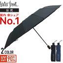 Waterfront 公式 16RIB Folding Umbrella 【 業界初16本骨の折り畳み傘 】雨傘 日傘 晴雨兼用 折りたたみ傘 レディー…