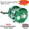 虻伽西亞大使Record Ambassadeur 5000 Green