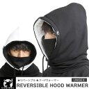 【フードウォーマー】リバーシブルフードウォーマー フェイスマスク内蔵 ブラック&ホワイト スキー、スノーボード、…
