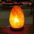 【ヒマラヤ岩塩ランプ】岩塩ランプMLサイズピンクソルト2.0kg-3.0kgプレゼント付!マイナスイオン発生ランプ
