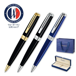 ウォーターマン ボールペン 名入れ無料 送料無料 ラッピング無料 公式 エクセプション スリム ブラックラッカーGT / ブラックラッカーST / ブルーラッカーST ラッピング 高級筆記具 ブランド