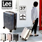 Lee スーツケース 37L 機内持込 320-9000 Sサイズ 1〜3泊用 外寸合計115cm TSA リー ブラン…