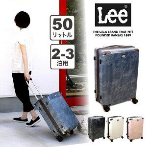 Lee スーツケース 50L 320-9001 Mサイズ 2〜3泊用 TSA リー ブランド オシャレ カジュアル レディース ユニセックス キャリーバッグ キャリーバック キャリーケース 旅行かばん トラベル 送料無料