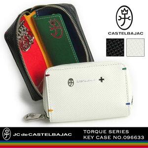 キーケース CASTELBAJAC カステルバジャック トルクシリーズ スマートキーケース 096633 TORQUE スマートキーカバー 鍵 キーリング カード ストラップ ラウンドファスナー 5連 メンズ レディース ブ
