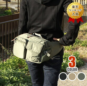 ウエストポーチウエストバッグ楽天ランキング1位!売れているのにワケがある!人気メンズレディース男女兼用ヒップバッグレディースママバッグマザーバッグウェストバッグ鞄3E82仕事用法人10P01Oct16