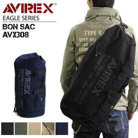 【ボンサック 送料無料】AVIREX EAGLE AVX308 通学 アウトドア 旅行 ボンザック ワンショルダーバッグ 斜めがけバッグ ポリエステルキャンバス ミリタリー かばん 鞄 メンズ 人気 ブランド アヴィレックス プレゼントに