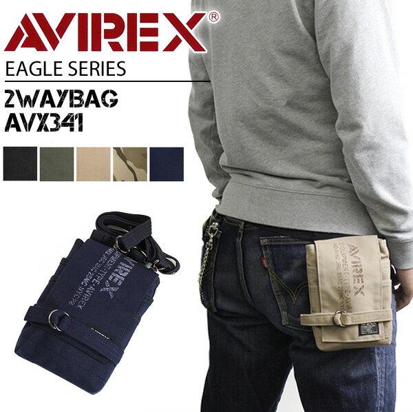 【シザーバッグ】 送料無料 AVIREX EAGLE AVX341 ミリタリー ショルダーバッグにもウエストポーチ風にもなる2WAYバッグ 斜めがけバッグ スマホ ウエストバッグ 2WAY 鞄 かばん メンズ 男性 ウェストバッグ ウエストバック プレゼントに ブランド
