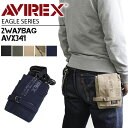 【シザーバッグ】 AVIREX EAGLE AVX341 ミリタリー ショルダーバッグにもウエストポーチ風にもなる2WAYバッグ 斜めがけバッグ スマホ ウエス...