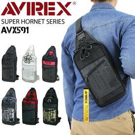 AVIREX アヴィレックス スーパーホーネット ボディバッグ 斜めがけバッグ ワンショルダーバッグ メンズ レディース 男女兼用 AVX591