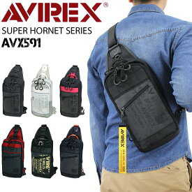 【新色追加】 AVIREX アヴィレックス スーパーホーネット ボディバッグ 斜めがけバッグ ワンショルダーバッグ メンズ レディース 男女兼用 AVX591
