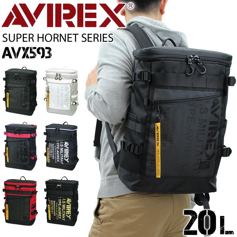 AVIREX アヴィレックス スーパーホーネット スクエアリュック リュック リュックサック デイパック メンズ レディース 男女兼用 20L A3 A4 AVX593 バックパック
