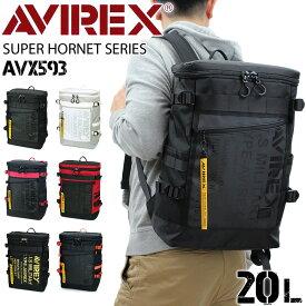 【新色追加】 AVIREX アヴィレックス スーパーホーネット スクエアリュック リュック リュックサック デイパック メンズ レディース 男女兼用 20L A4 AVX593 バックパック
