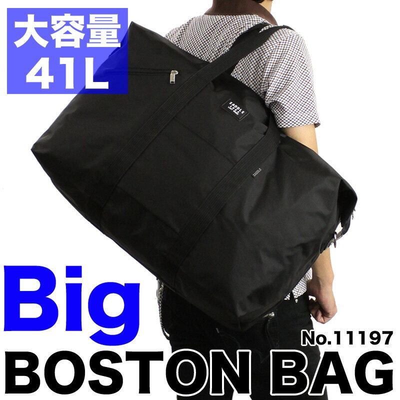 【ボストンバッグ】SADDLE AREA 大容量 ボストンバッグ 60cm 11197 【デカボストン】【2WAY】【メンズ】【レディース】【学生】【ビジネス】【専門学校】【スタイリスト】【出張】【旅行】【41L】【ショルダーバッグ】【人気】【プレゼントに】
