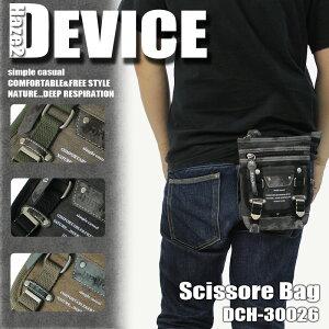 【シザーバッグ】DEVICE Haze2 シザーケース DCH-30026 カジュアルスタイルのお出かけに最適!優れたデザイン性、多機能 チョークバッグ シザーバック ショルダーバッグ ウエストバッグ ヒップ