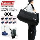 コールマン ボストンバッグ 大型 3WAY リュック 旅行バッグ 送料無料 Coleman TRAVEL 3WAY B…
