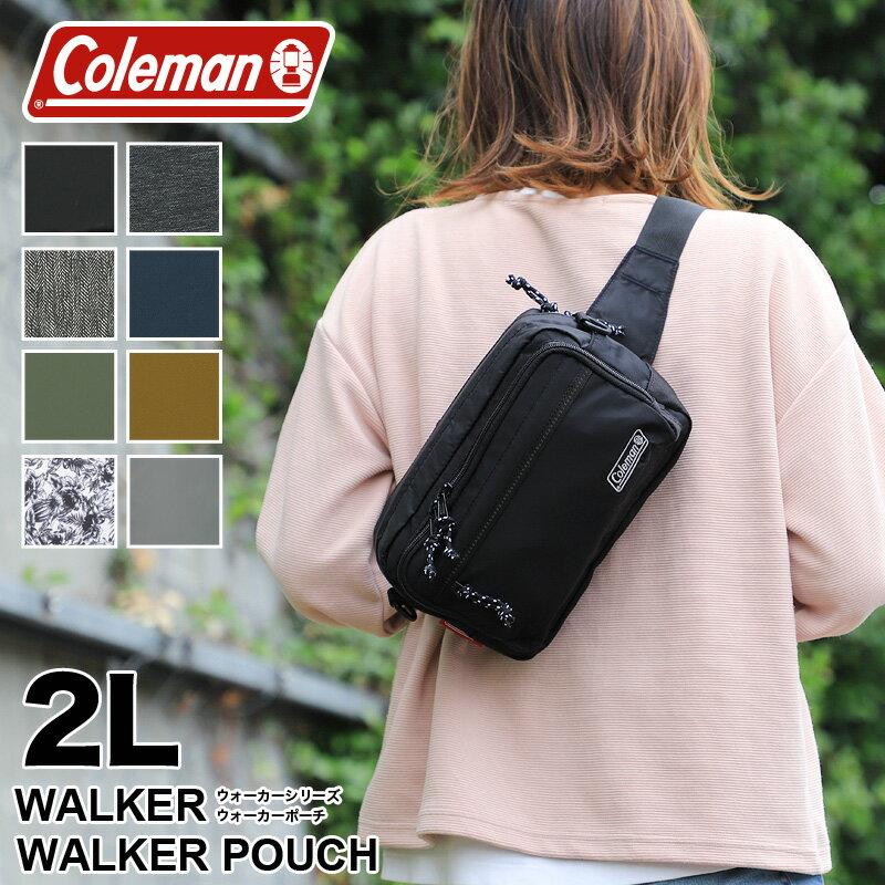 【2018年モデル】 Coleman コールマン 送料無料 WALKER ウォーカー WALKER POUCH ウエストバッグ ショルダーバッグ ウエストポーチ 2WAY 2L ウォーカーポーチ アウトドア ブランド メンズ レディース 男女兼用 普段使い ウォーキング 旅行 レジャー 鞄
