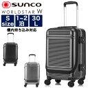 SUNCO サンコー WORLD STAR W ワールドスターW 30L スーツケース キャリーケース ハードキャリー 48cm 3.8kg 1〜2泊 4…