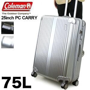 Coleman コールマン スーツケース キャリーバッグ キャリーケース 75L 5〜7泊 ファスナータイプ 4輪 ABS ポリカーボネート 旅行 トラベル 修学旅行 出張 TSAロック メンズ レディース 男女兼用 ジ