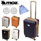 moz モズ 37〜42L スーツケース MZ-0798-48 TSAロック 1〜3泊 三辺合計115cm 4輪 機内持ち込…