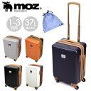 moz モズ 37〜42L スーツケース MZ-0798-48 TSAロック 1〜3泊 三辺合計115cm 4輪 機内持ち込み 拡張 エキスパンダブル…