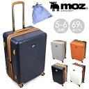moz モズ 69〜76L スーツケース MZ-0798-60 TSAロック 5〜6泊 三辺合計142cm 4輪 拡張 エキスパンダブル 旅行かばん …
