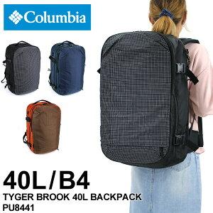Columbia コロンビア TYGER BROOK 40L BACKPACK タイガーブルック40Lバックパック リュック リュックサック デイパック 大容量 オムニシールド 撥水 レディース メンズ 男女兼用 B4 B4ファイル PC収納 ブ