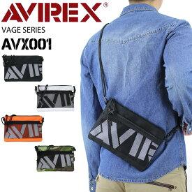 AVIREX アヴィレックス サコッシュ ショルダーバッグ 斜めがけバッグ メンズ レディース 男女兼用 べージ VAGE AVX001 サコッシュバッグ ポーチ 軽量 アビレックス