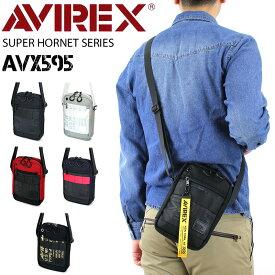 送料無料 AVIREX アヴィレックス スーパーホーネット ショルダーバッグ 撥水加工 斜めがけバッグ メンズ レディース 男女兼用 AVX595 カンガルーショルダーバッグ アビレックス
