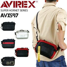 送料無料 AVIREX アヴィレックス スーパーホーネット ショルダーバッグ 撥水加工 斜めがけバッグ メンズ レディース 男女兼用 AVX597 2WAYバッグ アビレックス